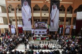 """مدينة """"حمد"""" تستصرخ أمير دولة قطر والسفير العمادي"""