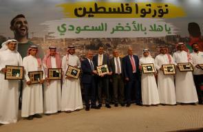 رئاسة السلطة تقيم مأدبة عشاء للمنتخب السعودي