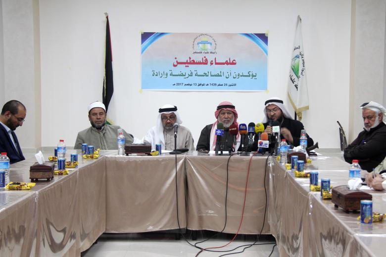 علماء فلسطين: المصالحة واجب شرعي وإرادة وطنية