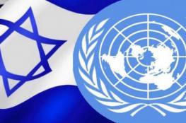"""""""إسرائيل"""" تهدد بطرد مسؤول أممي من أراضيها"""