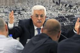 ترشيح عباس للانتخابات الرئاسية يثير خلافات فتحاوية داخلية