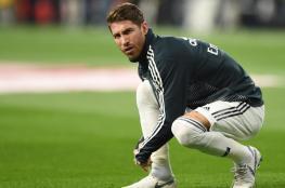 راموس يطلب الرحيل من ريال مدريد