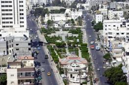 """""""مرور غزة"""" تصدر تعليمات بشأن إغلاق شارع رئيسي في المدينة"""