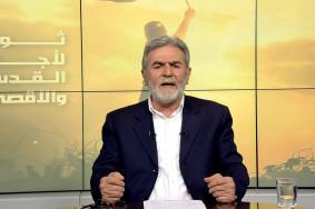 النخالة يوضح ملامح صفقة القرن ويرفض مؤتمر البحرين