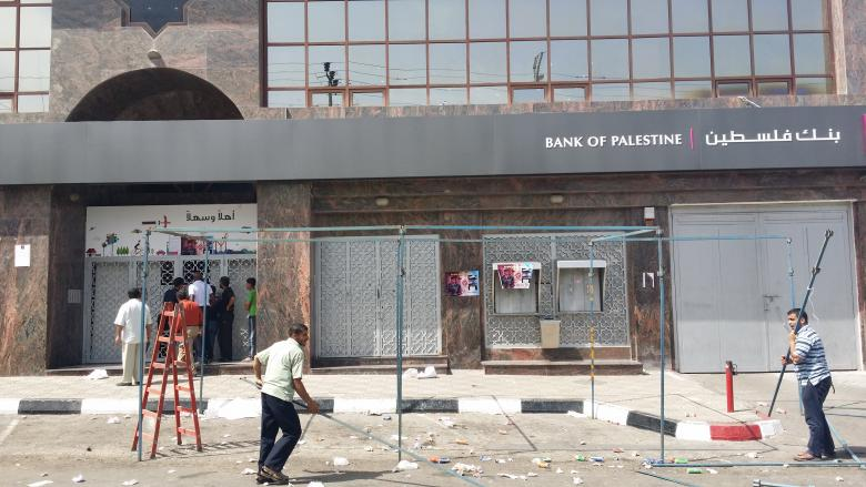 سلطة النقد تعلن تعليق عمل البنوك بغزة غدًا