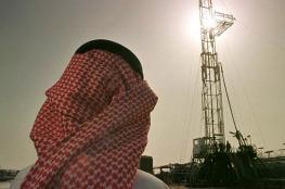 السعودية تستعيد كامل طاقتها الإنتاجية في نهاية نوفمبر الجاري