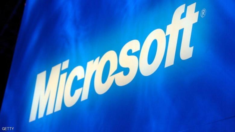 """مايكروسوفت: طلبات """"التجسس"""" الأميركية زادت"""