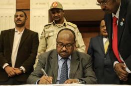 تفاصيل اتفاق الوثيقة الدستورية بالسودان
