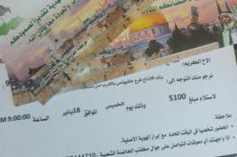 حماس تستعد لتقديم 100$ لأسر فقيرة بقطاع غزة