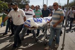 """الاحتلال يقرر وقف بعض """"التسهيلات"""" للفلسطينيين"""