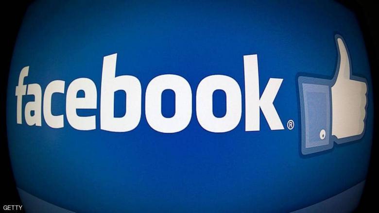 """فيسبوك تطلق خاصية """"التعرف على الوجه"""" للجميع"""
