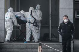 كل ما عليك معرفته عن فيروس الصين الغامض