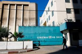 """المسحال: وعود بعودة 48 موظفاً من المفصولين من """"الأونروا"""""""