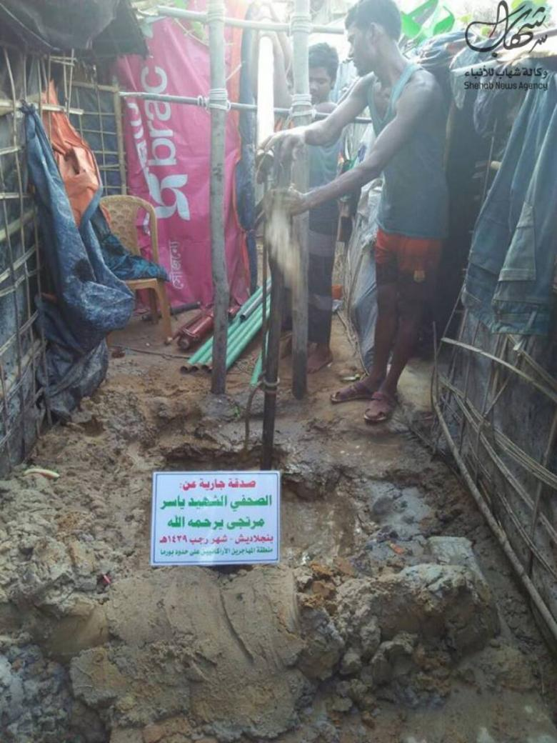 بئر ماء للشهيد ياسر مرتجى في بنغلادش