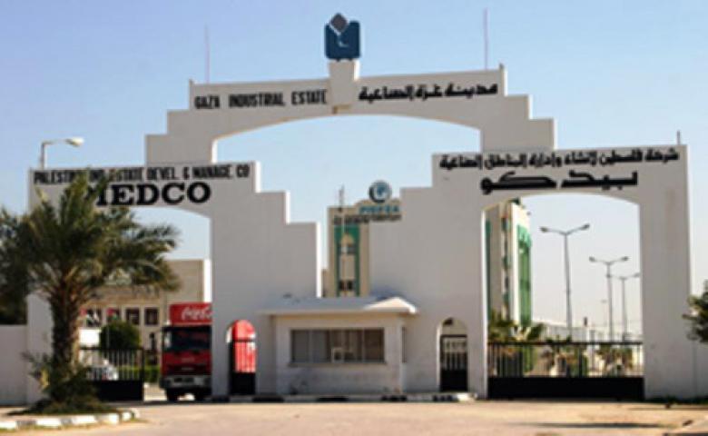 قطر وافقت على تمويل المنطقة الصناعية بغزة