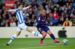البرغوث يمنح برشلونة فوزا شاقا على سوسيداد