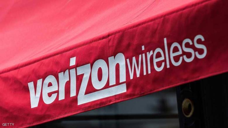 شركة اتصالات أميركية توقف بيع بيانات عملائها