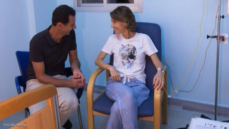 زوجة بشار الأسد مصابة بالسرطان