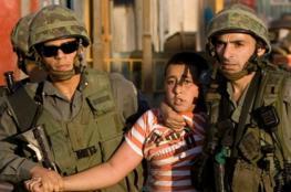 قوات الاحتلال تعتقل ثلاثة أطفال من بلدة عزون