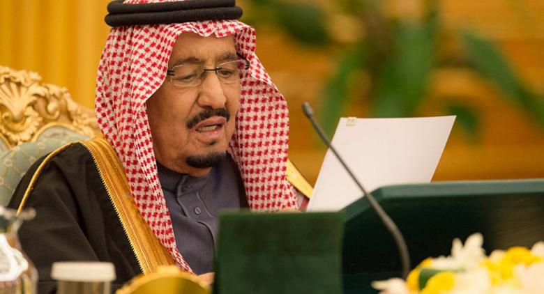 الملك سلمان يصدر قرارات جديدة