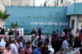 الأونروا بغزة تصدر بيانا هاما بشأن التسجيل للبطالة