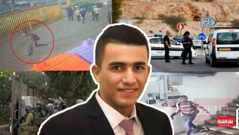 الاحتلال يفرج عن شقيقة المطارد نعالوة بغرامة مالية