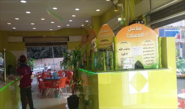 مطاعم بصنعاء تقدم وجبات مجانية للفقراء