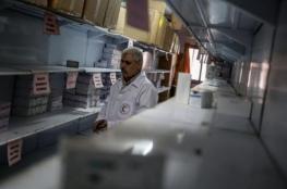 أبو الريش: 45% من الأدوية بمستشفيات القطاع رصيدها صفر