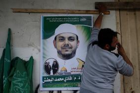 ليبرمان ووزراء: لن نسمح بعودة جثمان البطش لغزة إلا بشروط