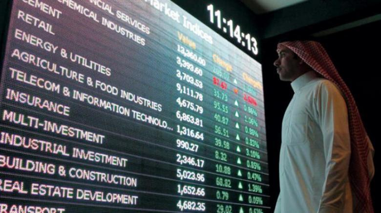 أكثر من 15 مليار دولار زيادة في أصول السعودية خلال العام الجاري