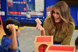 """ميلانيا ترامب في """"زيارة مدرسية"""" بالرياض"""