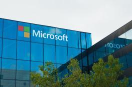 مايكروسوفت تنهي دعم نظام ويندوز سيرفر 2008