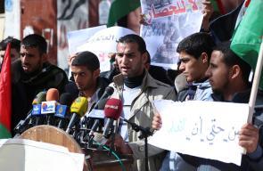 فعاليات طلابية بخان يونس تنديداً بإغلاق معبر رفح ورفضًا للحصار