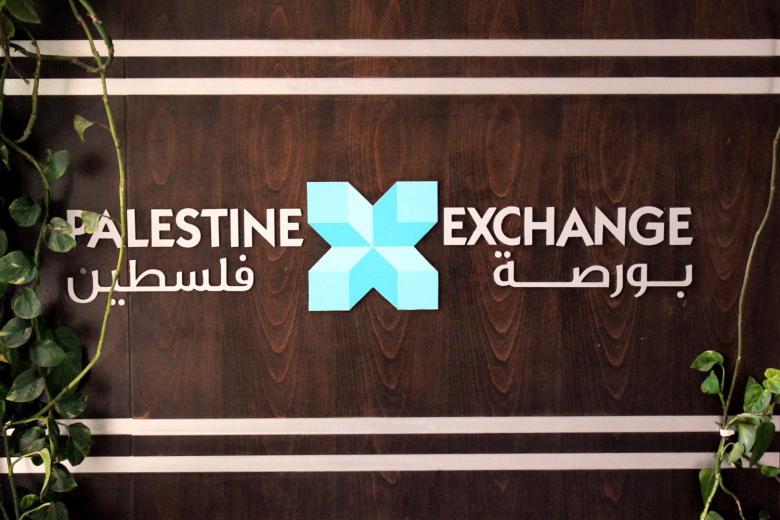 ارتفاع مؤشر بورصة فلسطين