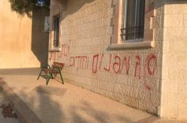 مستوطنون يعطبون إطارات مركبات ويخطون شعارات عنصرية في رام الله