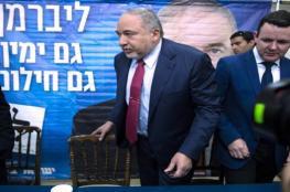 الانتخابات الإسرائيلية كادت أن تتأجل.. والسبب غزة