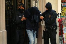 إسبانيا تعتقل تسعة متهمين بالإرهاب
