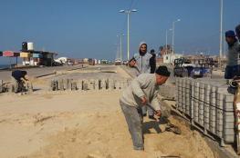بدء المرحلة النهائية لمشروع تبليط الشارع الجنوبي بميناء غزة