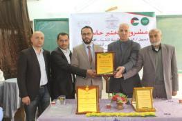 """مديرية شمال غزة و""""دار السلام للإغاثة والتنمية"""" تفتتحان مختبر """"تل الربيع الثانوية"""""""