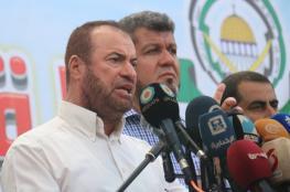 """حماس تختتم مخيمات """"فرسان فلسطين"""" بغزة"""