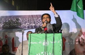 مسيرة بغزة تنديدًا بحظر الاحتلال الحركة الإسلامية بالداخل