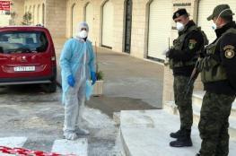 """الصحة برام الله: تسجيل 9 حالات جديدة مصابة بـ""""كورونا"""""""