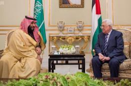 رئيس السلطة عباس يجتمع مع الملك سلمان اليوم