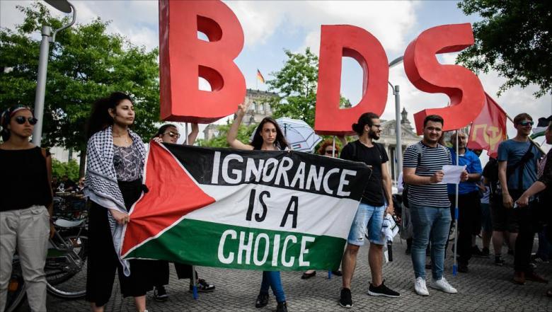 """دعوات فلسطينية لمقاطعة """"إكسبو دبي"""" بعد مشاركة إسرائيليين"""