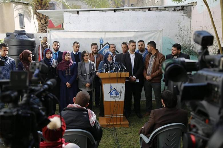 ترحيب بإطلاق عمل الهيئة الشبابية العليا لدعم المصالحة