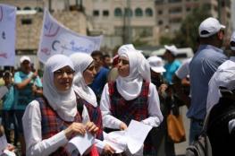 """""""التعليم"""" تستنكر فرض """"عطلة الربيع"""" بمدارس القدس"""