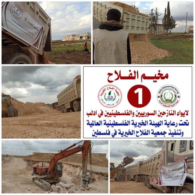 انطلاق أعمال تسوية أرضية مخيم الفلاح لايواء النازحين بادلب