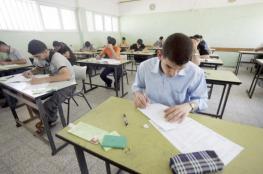 قرار هام من الوزير صيدم لطلبة القدس المحتلة