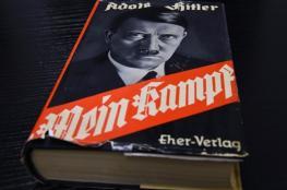 """قلق مع انتهاء حقوق نشر كتاب هتلر """"كفاحي"""""""