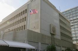 كندا وبريطانيا والصين والفاتيكان ترفض نقل سفارة واشنطن للقدس